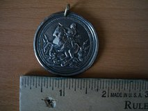Wearable Shiny Medal MAJESTIC SEAL in Ramstein, Germany