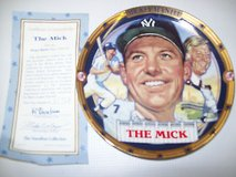 hamilton collector plate # 0524a  life of a legend,  micky mantle in Fort Carson, Colorado